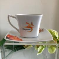 ถ้วยกาแฟ 25 ปี มหาวิทยาลัยเทคโนโลยีสุรนารี (ด้านหน้า)