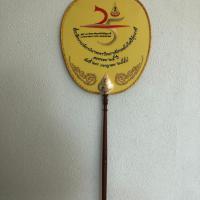 ตาลปัตร 25 ปี มหาวิทยาลัยเทคโนโลยีสุรนารี (ด้านหน้า)