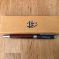 ปากกา 10 มหาวิทยาลัยเทคโนโลยีสุรนารี (ด้านหน้า)