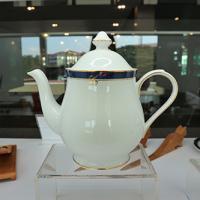 กาน้ำชา 10 ปี มหาวิทยาลัยเทคโนโลยีสุรนารี