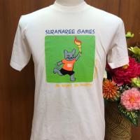 เสื้อสุรนารีเกมส์ ครั้งที่ 32 (ด้านหน้า)