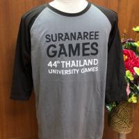 เสื้อสุรนารีเกมส์ ครั้งที่ 44 (ด้านหน้า)