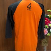 เสื้อสุรนารีเกมส์ ครั้งที่ 44 (ด้านหลัง)