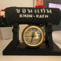 นาฬิกาขอนไม้ (ด้านหน้า)