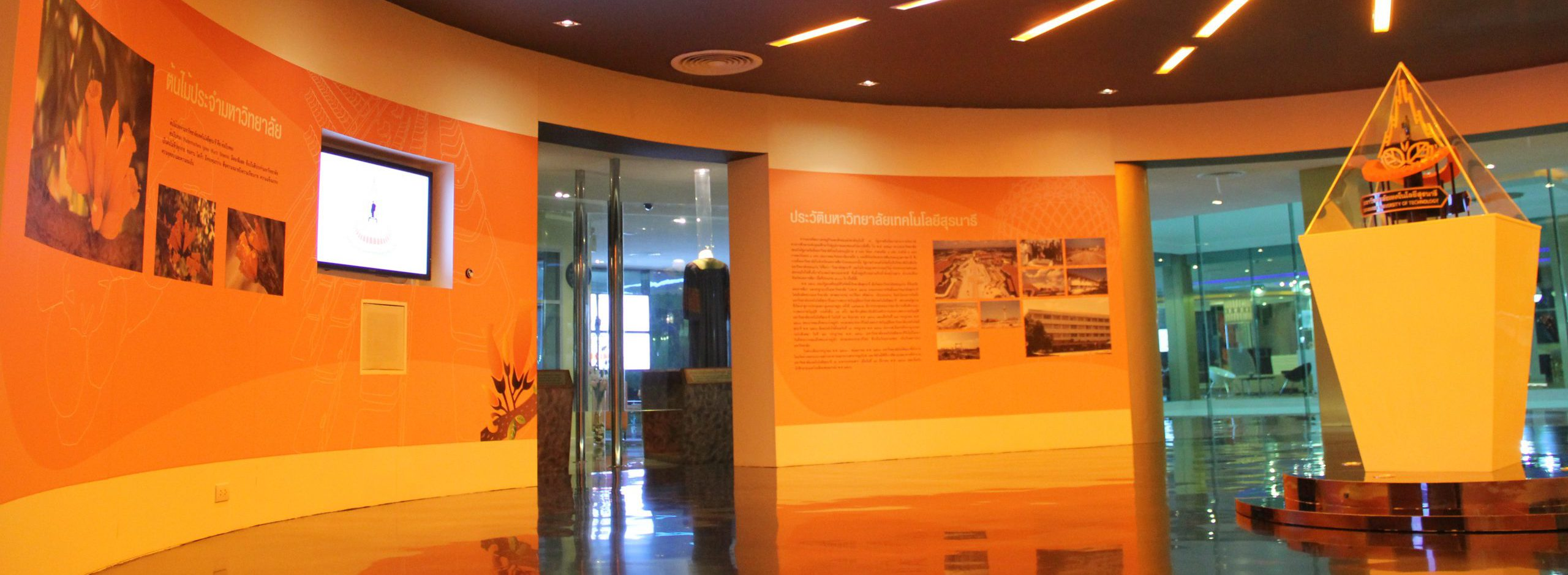 """Visit the exhibition """"Remembrance … World Agricultural and Industrial Exhibition 1995"""""""